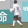 ボールボーイの少年が投げるボールが、浦和の選手にまったく届かなかったのは、ただの失敗が続いただけだと思いたい。